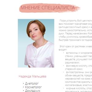 screenshot-hendelsgarden.ru-2017-07-20-10-45-32